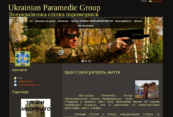 Ukrainian Paramedic Group